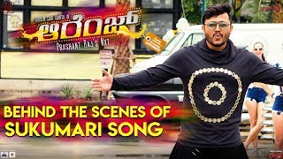 Orange - Behind The Scenes Of Sukumari Song Video | Golden Star Ganesh | Prashant Raj | SS Thaman