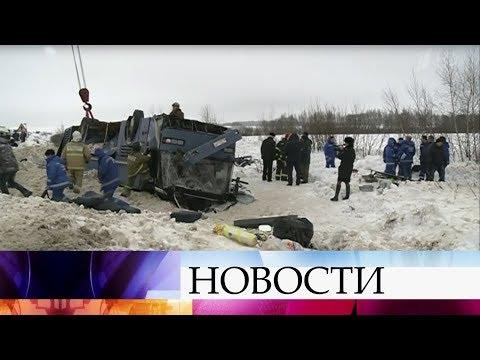 Задержаны владелец и водитель автобуса, попавшего в ДТП в Калужской области.