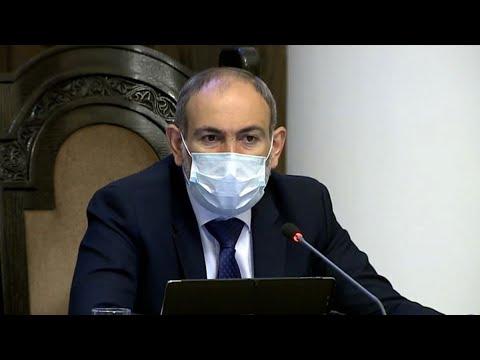 Пашинян: Армения, по сути, столкнулась со второй волной коронавируса