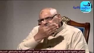برنامج مقابلة خاصة مع البعثي عبد الباقي السعدون ج -1-