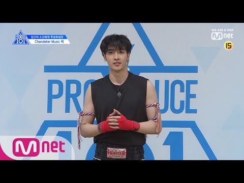 [ENG sub] PRODUCE X 101 Chandelier Music I 픽 I PICK ME? PEAK ME! @자기소개 1분 PR