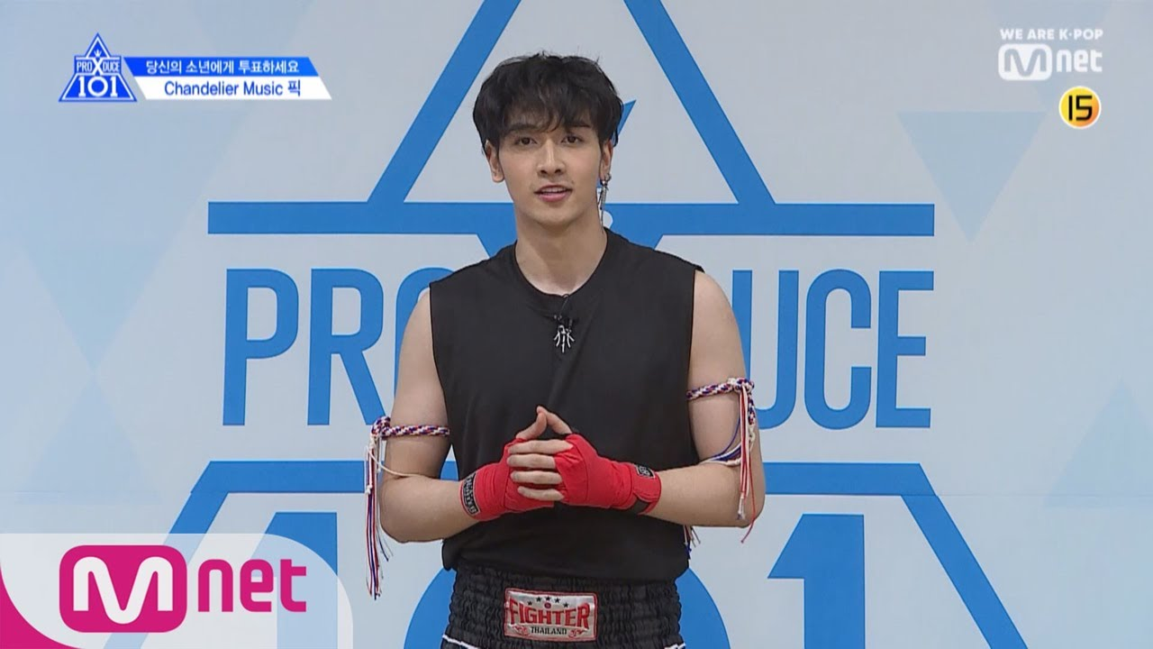 Image result for peak produce x 101