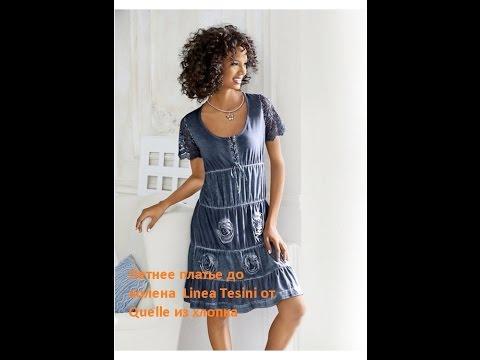 Летнее платье до колена  Linea Tesini от Quelle из хлопка
