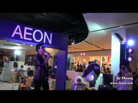 ตุ้ย ช่วงคอน @ Aeon Platinum Opening