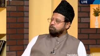 Urdu Rahe Huda April 25, 2015 - Ask Questions about Islam Ahmadiyya