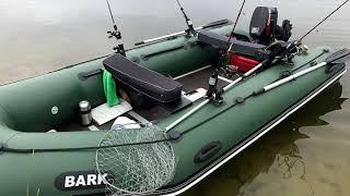 Надувная лодка Барк bn 310 s  ( Bark BN 310S ) : цена, обзор на лодку