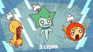 Мультфильмы для детей - Капитан Кракен и его команда - Эликсир бодрости - Весёлые мультики