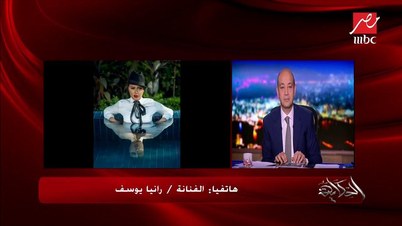 بعد واقعة الفستان.. رانيا يوسف تكشف تفاصيل تعاقدها على فيلم أجبني