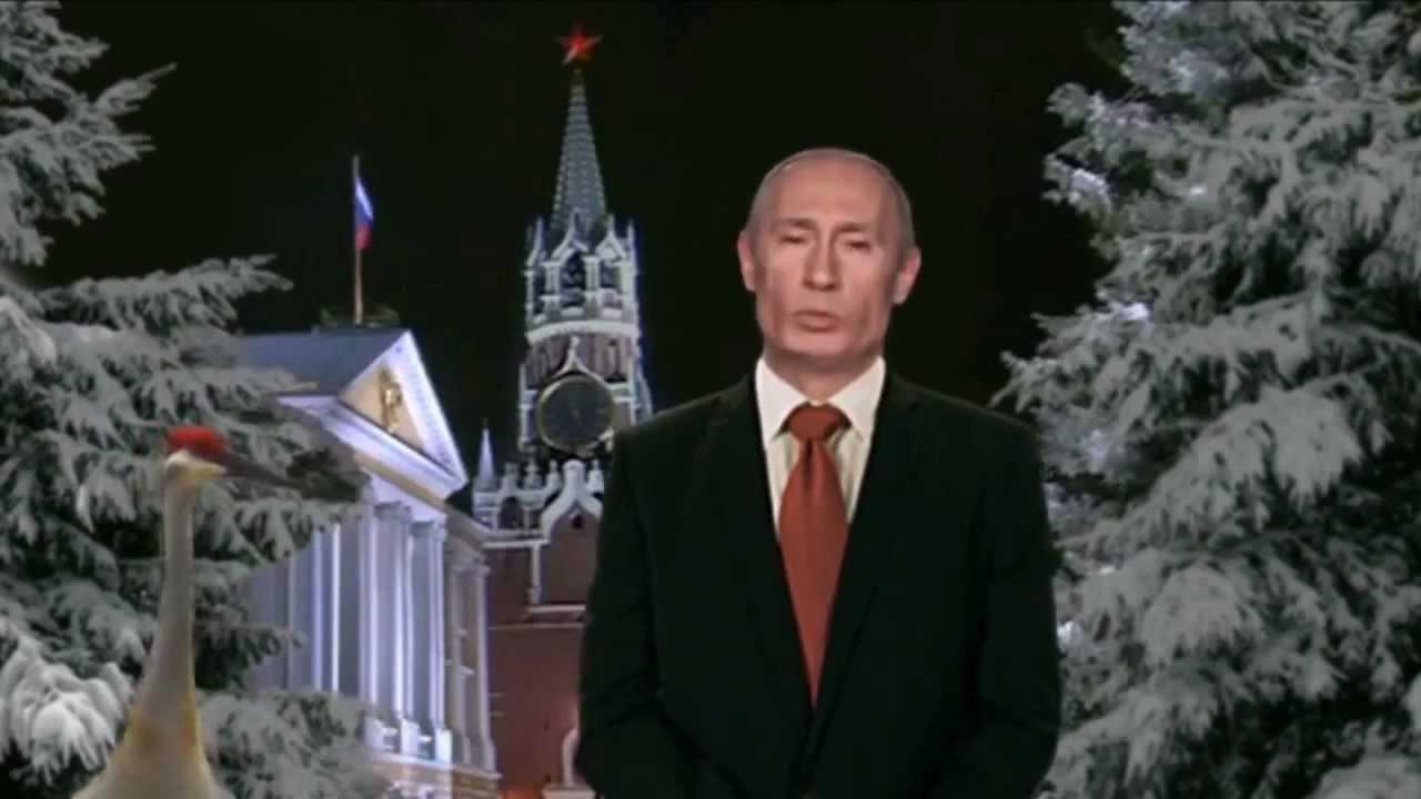 Новогоднее поздравление президента видео фото 409