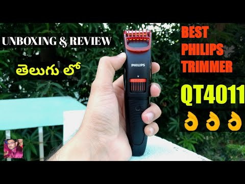 PHILIPS QT4011 TRIMMER UNBOXING AND REVIEW