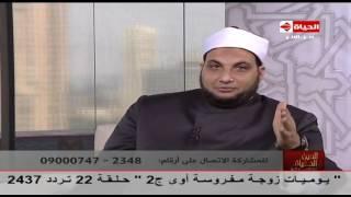 حكم الجمع فى صيام الـ6من شوال مع أيام القضاء للمرأة