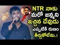 Director Bobby Emotional Speech About Ntr At Pantham Audio Launch || Gopichand||