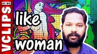 Like Woman   SOC   2   VClips By MG