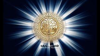 Namazi birlesdirmek Peygemberimizin (s.e.a.s) sunnesidir, Bidet deyil -   Seyyid Aga Rashid 2015