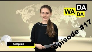 WADADA News for Kids - Episode #17