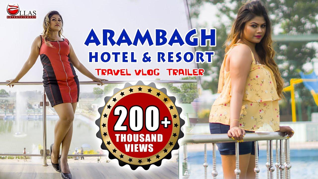 Download ARPITA | TRAVEL VLOG TRAILER @ ARAMBAGH | ULLAS ENTERTAINMENT