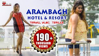 ARPITA | TRAVEL BLOG TRAILER @ ARAMBAGH | ULLAS ENTERTAINMENT