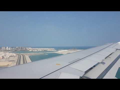 Landing in Bahrain Airport  2017 from Dubai - Bahrain