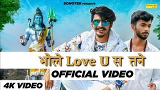 Bhole Love U Se Tane - Gulzaar Chhaniwala | Full Song | Sumit Goswami | Latest Haryanvi Songs 2019