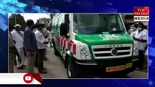 ప్రకాశం జిల్లా గిద్దలూరులో మహానేత జన్మదిన వేడుకలు  Top Telugu Media
