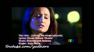 Anju Panta New Song 2012 Yati Ritto Classical Sentimental Nepali Song   YouTube