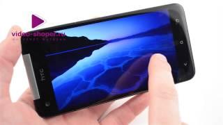 видео Обзор смартфона HTC J Butterfly