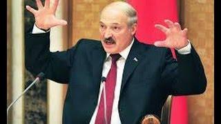 Беспредел Лукашенко!