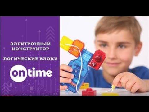 Электронный конструктор ЛОГИЧЕСКИЕ БЛОКИ