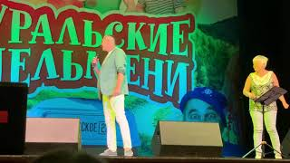 Живой Концерт Уральские Пельмени с СТС 5