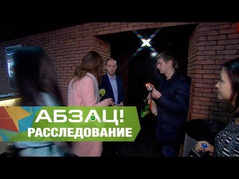 украинскии чат знакомств
