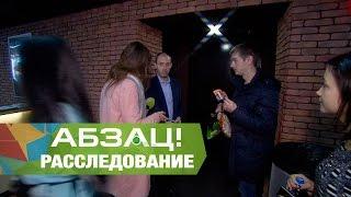 Голодный сеанс. Что запретили приносить в украинские кинотеатры? - Абзац! - 09.12.2016