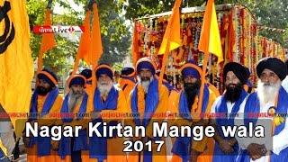 Nagar Kirtan Mange Wala