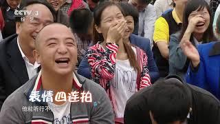 [喜上加喜]阿细姑娘李曜想找一个能聊天的人 今天的男嘉宾能吸引她吗?| CCTV综艺
