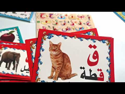 تعلم الحروف العربية والانجليزية - الأرقام العربية والانجليزية ✍️ - ألعاب بطوط Batot Toys