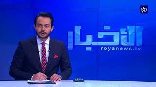 الخارجية.. لا اردنيين بين القتلى والمصابين بحادث برشلونة - (18-8-2017)