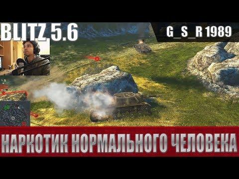 WoT Blitz - Танк наркотик СУ-152. Народная БАБАХА - World Of Tanks Blitz (WoTB)
