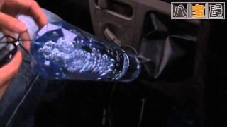 クリスタルシフトノブ用LEDリング (品番:ATO-0163) thumbnail