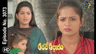Aadade Aadharam | 21st May 2019 | Full Episode No 3073 | ETV Telugu