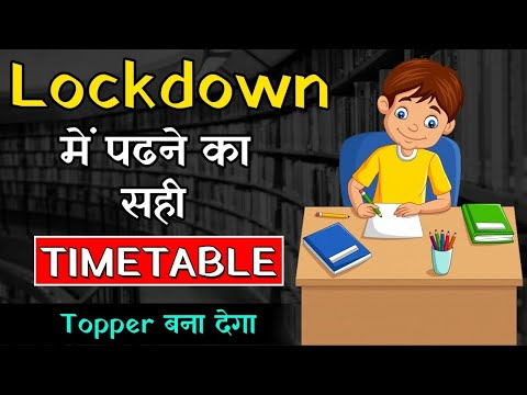 Topper Student Timetable In Lockdown || 10hr Study Timetable for student- Powerful Technic