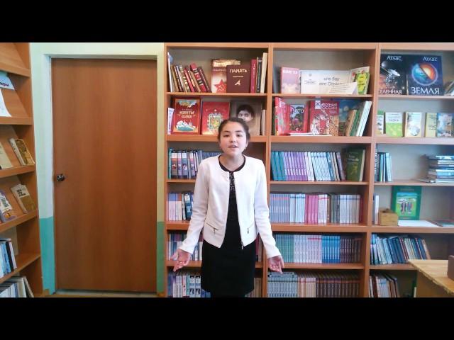 Изображение предпросмотра прочтения – ЛейсанХибатова читает произведение «Некрасивая девочка» Н.А.Заболоцкого