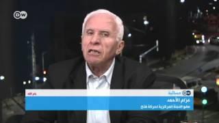 القيادي في حركة فتح عزام الأحمد ينتقد بلهجة شديدة التدخلات العربية في الشأن الفلسطيني