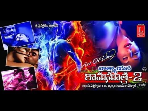 Vachayana Kamasutra Telugu Book