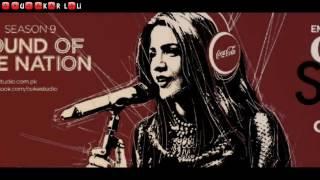 mera laung gawacha quratulain baloch single full hd coke studio