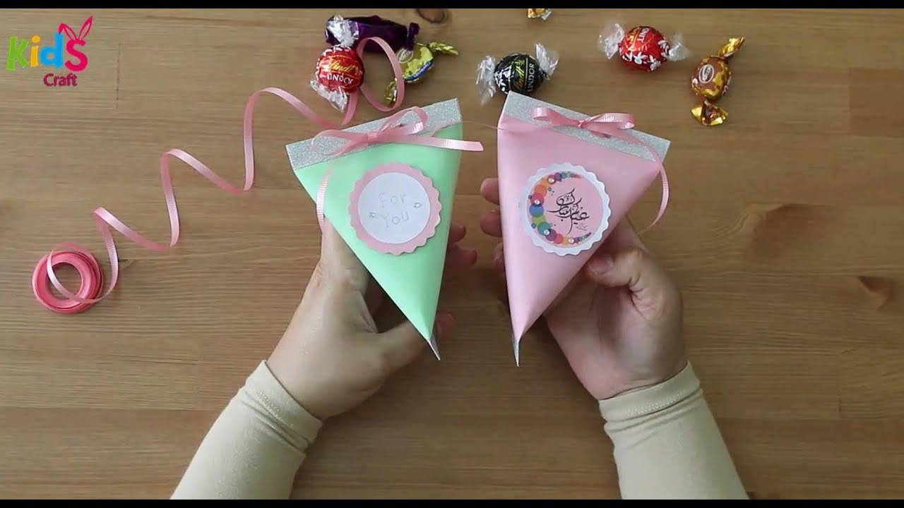 DIY : Paper Box علبة من الورق لحلوى العيد