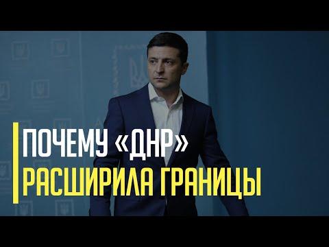 Срочно! Реакция Зеленского на присоединение территории Украины до квазиреспублик перед саммитом