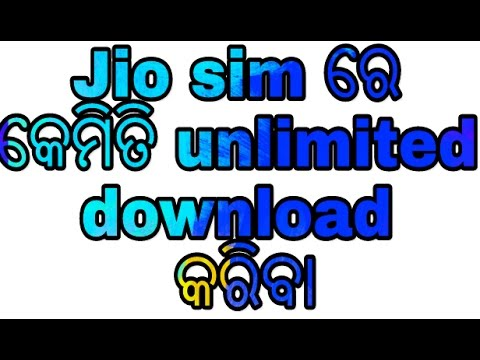 How to Download Jio Sim unlimited data tricks ODIA