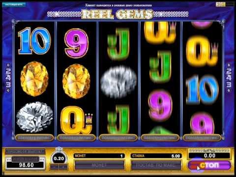 Скачать игровые автоматы в казино Чаплин