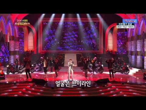 (+) 샤방샤방-박현빈