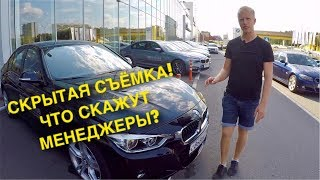 видео КАСКО на Audi в Москве
