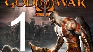 God Of War 2 HD - Прохождение (Часть 1)